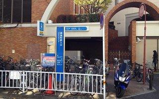 1)横浜市営地下鉄ブルーライン高島町駅1番出口