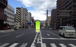 2)国道1号線を横浜駅方向へ直進約300メートル