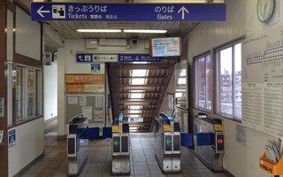 1)相鉄線平沼橋駅
