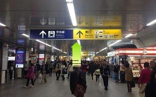 1)横浜駅中央通路を東口方面へ