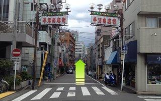 5)平沼橋商店街を直進