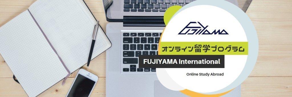 オンライン留学プログラム, online english