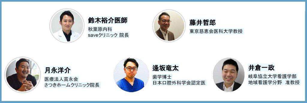 実践的な医療英語を学べるよう、医療業界に精通したアドバイザーの元、独自のカリキュラムを作成