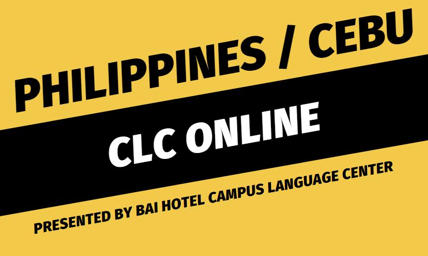CLCオンライン留学