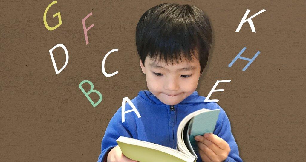 子ども向け英会話教室, 子ども向けオンライン英会話教室, 子ども向け英会話スクール, 子ども向けオンライン英会話スクール