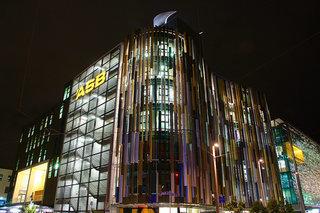 ニュージーランドの銀行について
